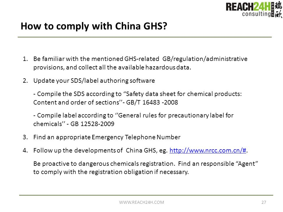 How to comply with China GHS