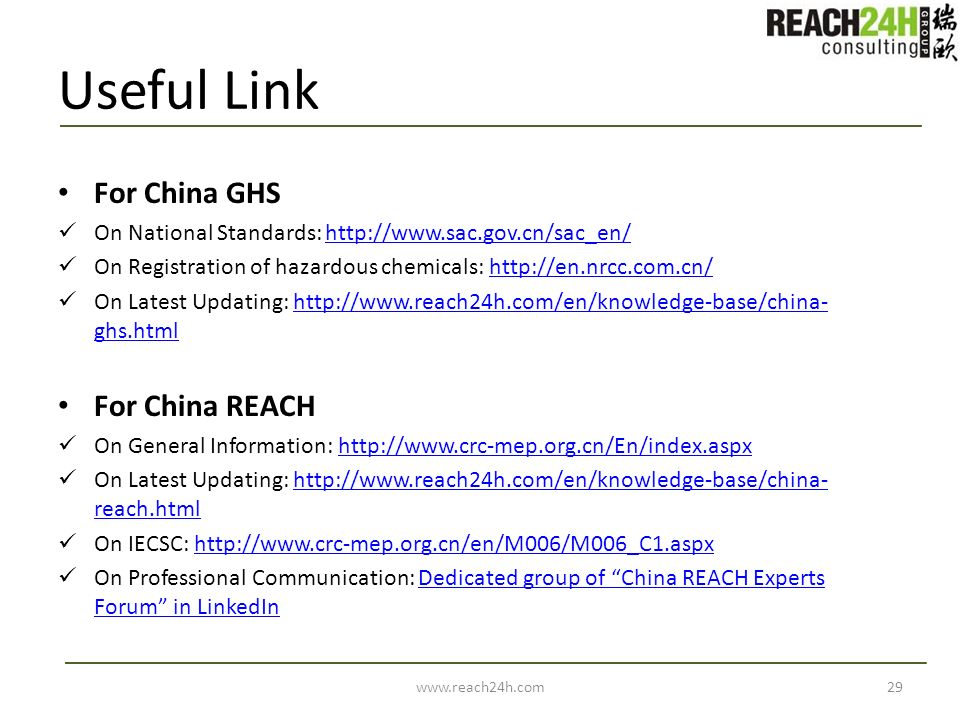 Useful Link For China GHS For China REACH