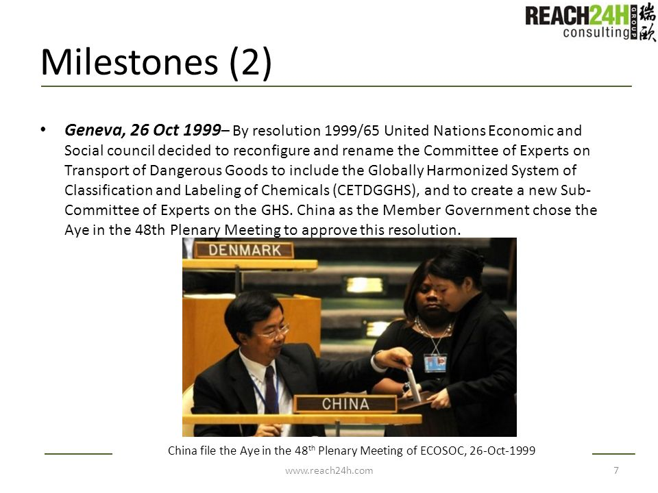 China file the Aye in the 48th Plenary Meeting of ECOSOC, 26-Oct-1999