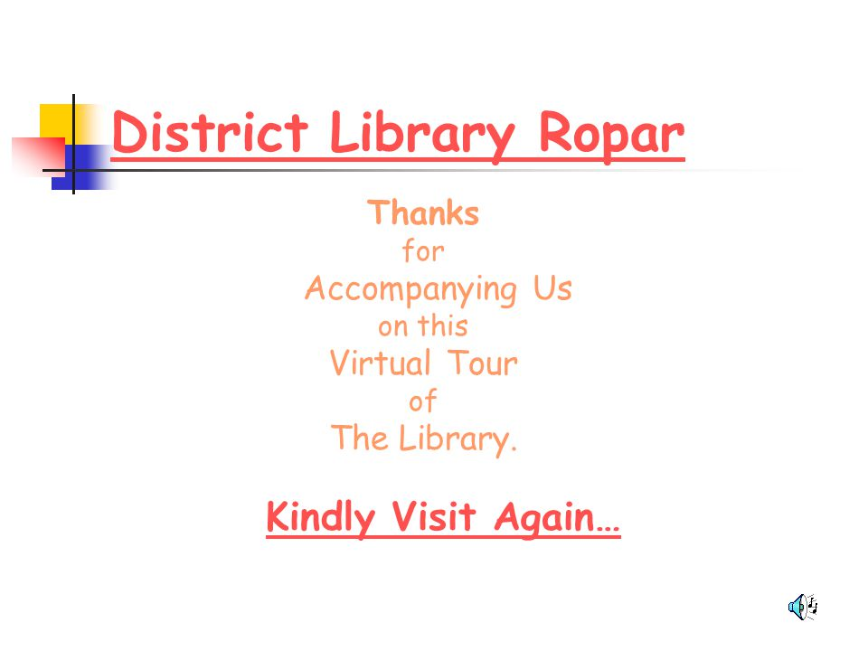 District Library Ropar