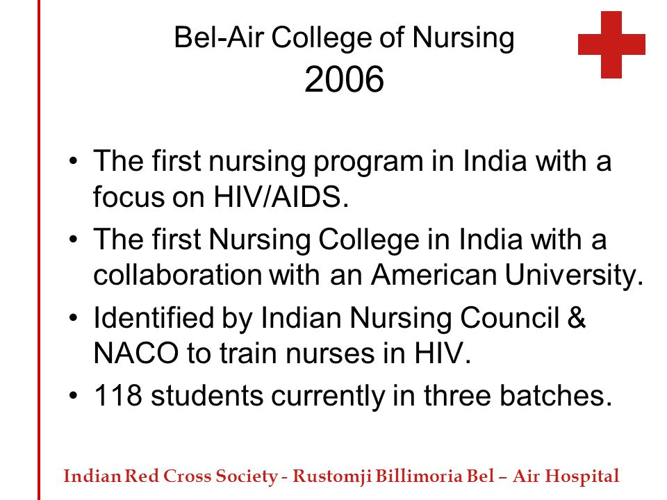 Bel-Air College of Nursing 2006
