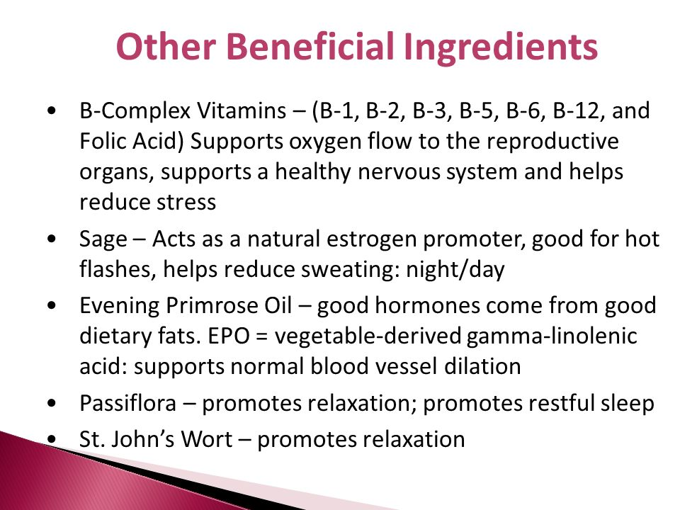 Other Beneficial Ingredients