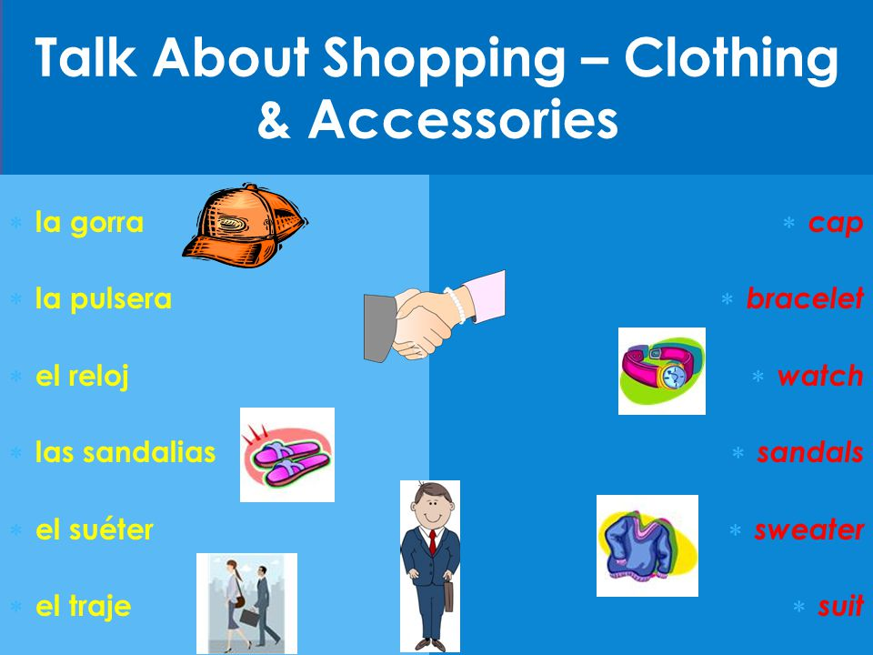 Talk About Shopping – Clothing & Accessories