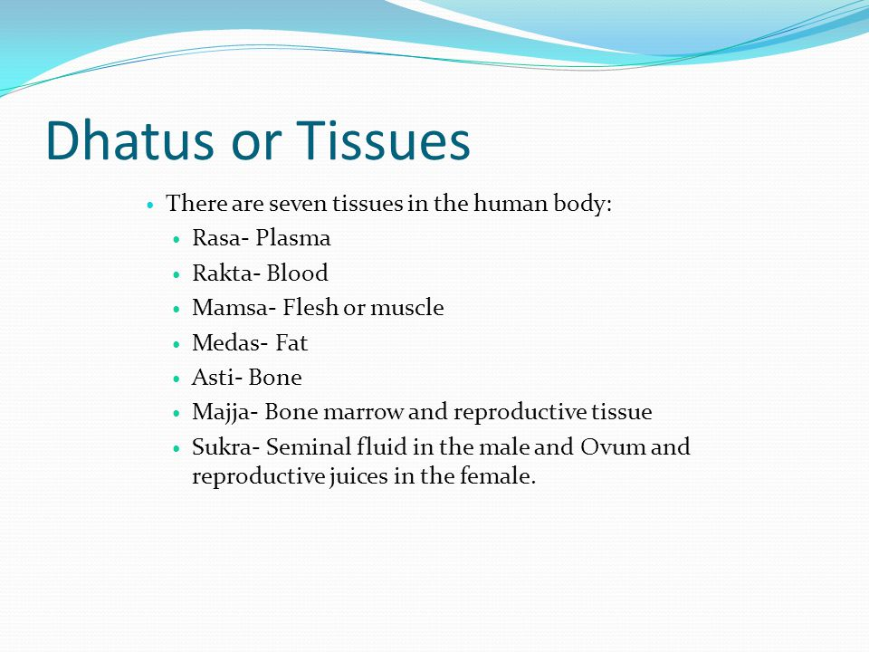 Dhatus or Tissues There are seven tissues in the human body: