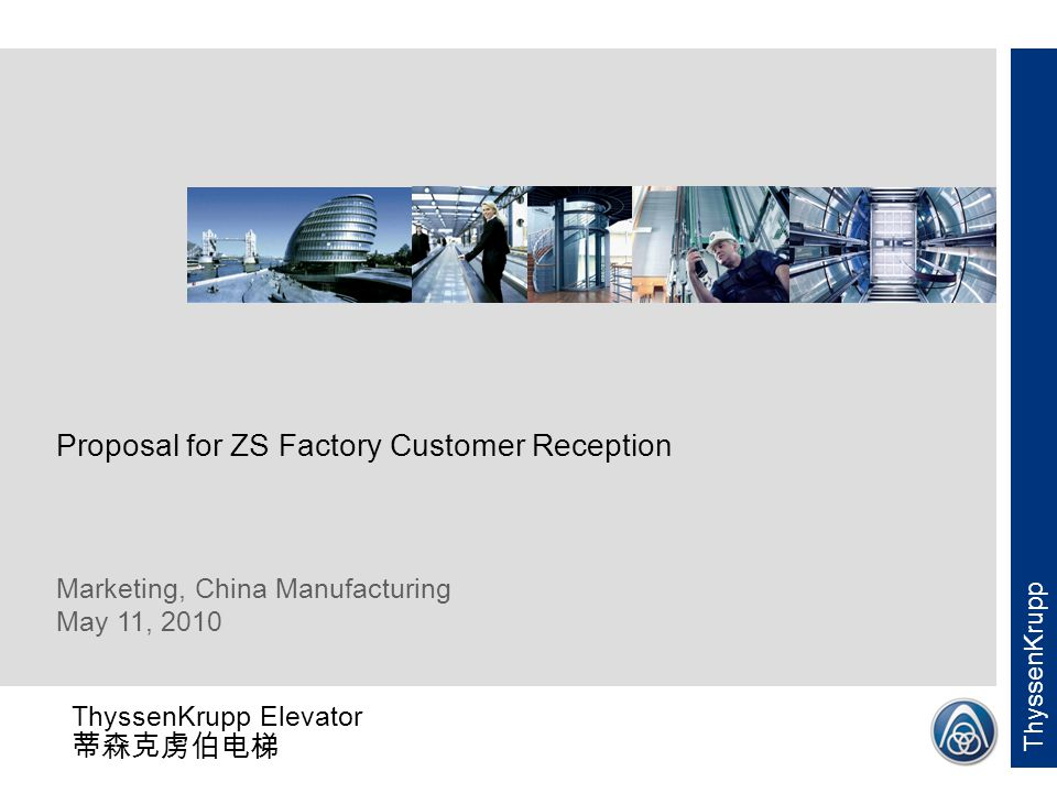 Proposal for ZS Factory Customer Reception