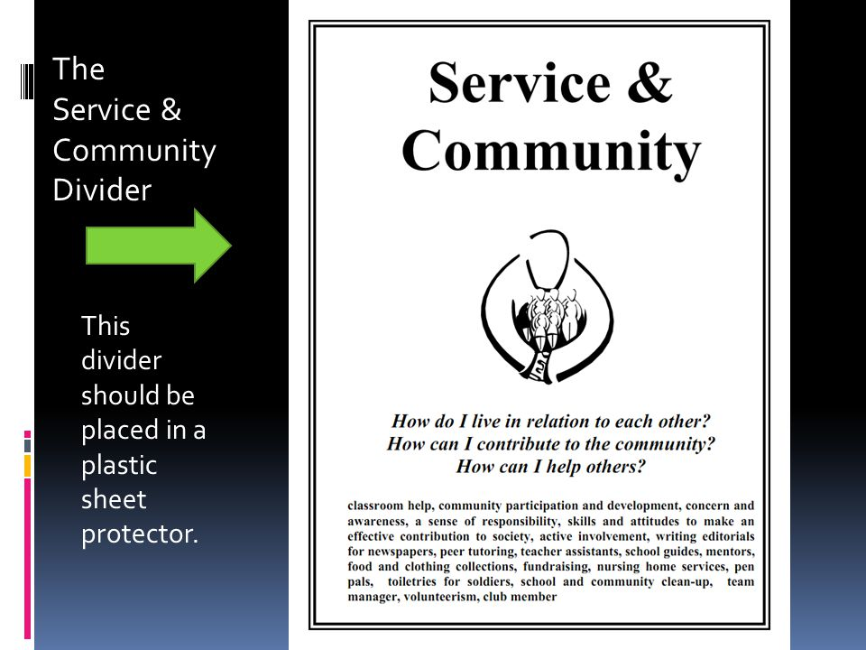 The Service & Community Divider