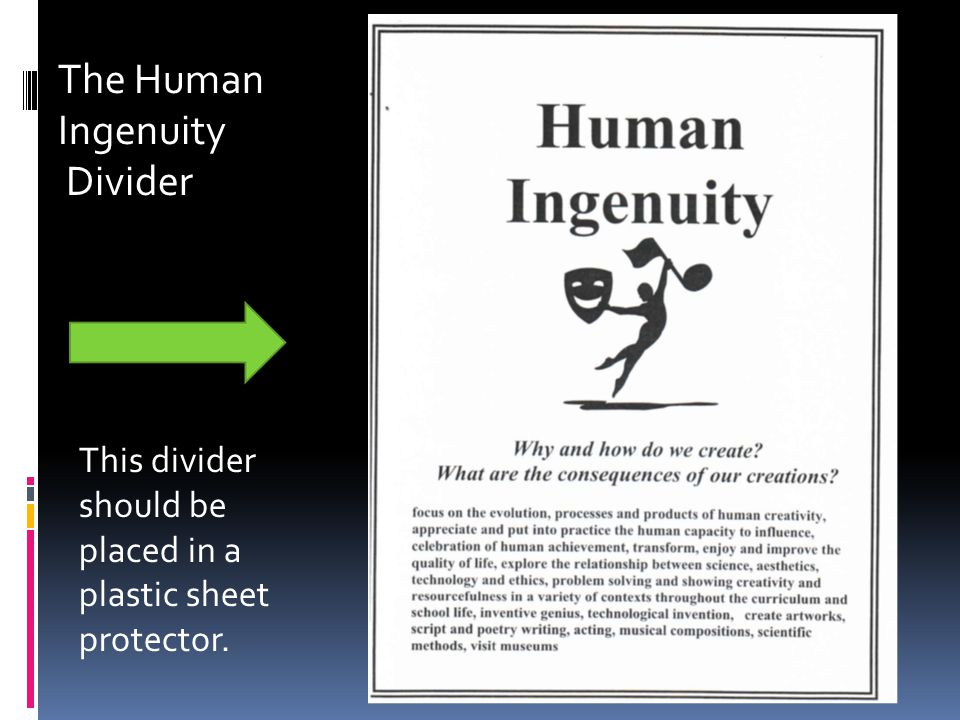 The Human Ingenuity Divider