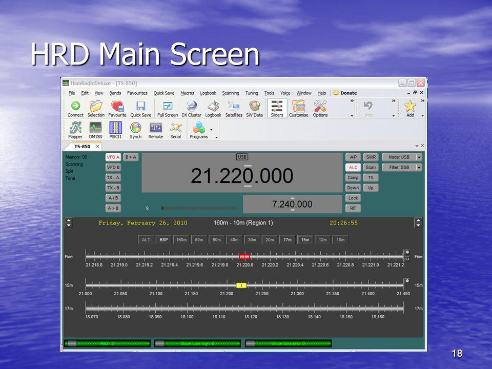 HRD Main Screen
