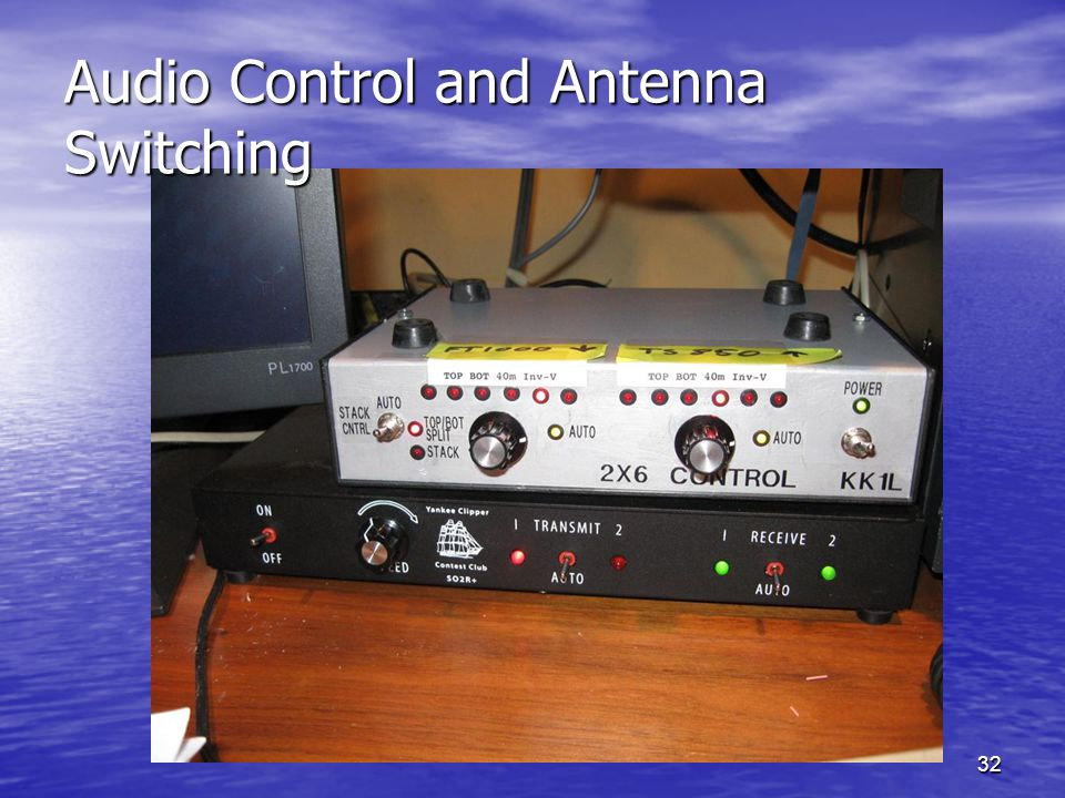 Audio Control and Antenna Switching