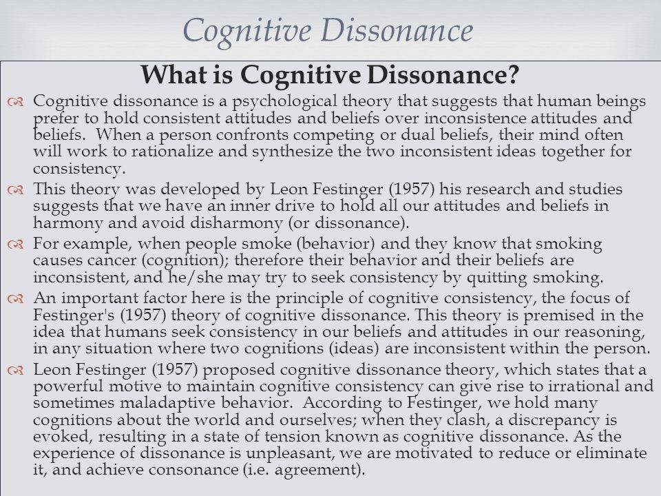 an analysis of leon festingers cognitive dissonance theory A macat analysis of leon festinger's a theory of cognitive dissonance audiobook written by camille morvan, alexander j o'connor narrated by macatcom get instant access to all your favorite books no monthly commitment listen online or offline with android, ios, web, chromecast, and google assistant try google play audiobooks.