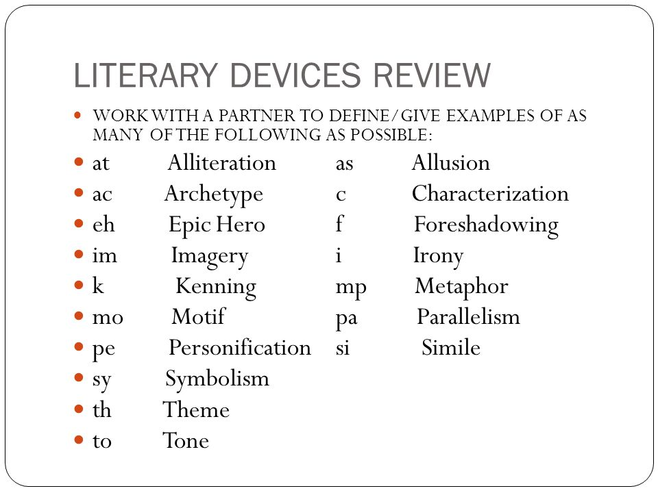 LITERARY DEVICES REVIEW