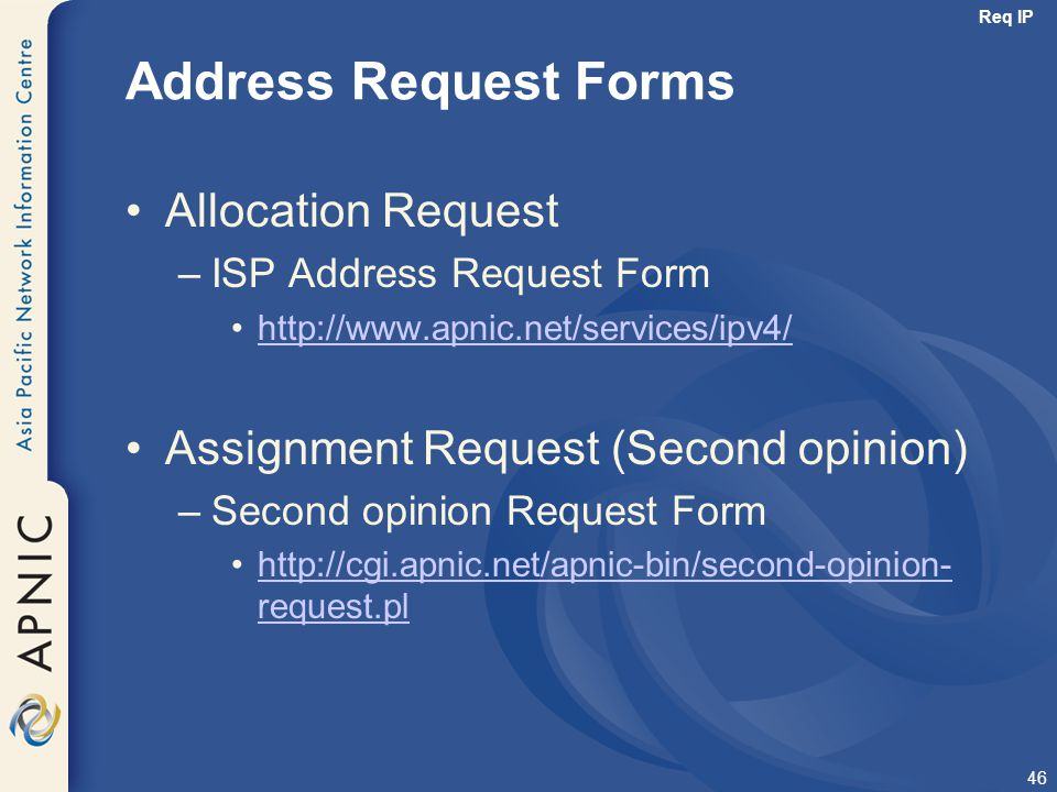Address Request Forms Allocation Request