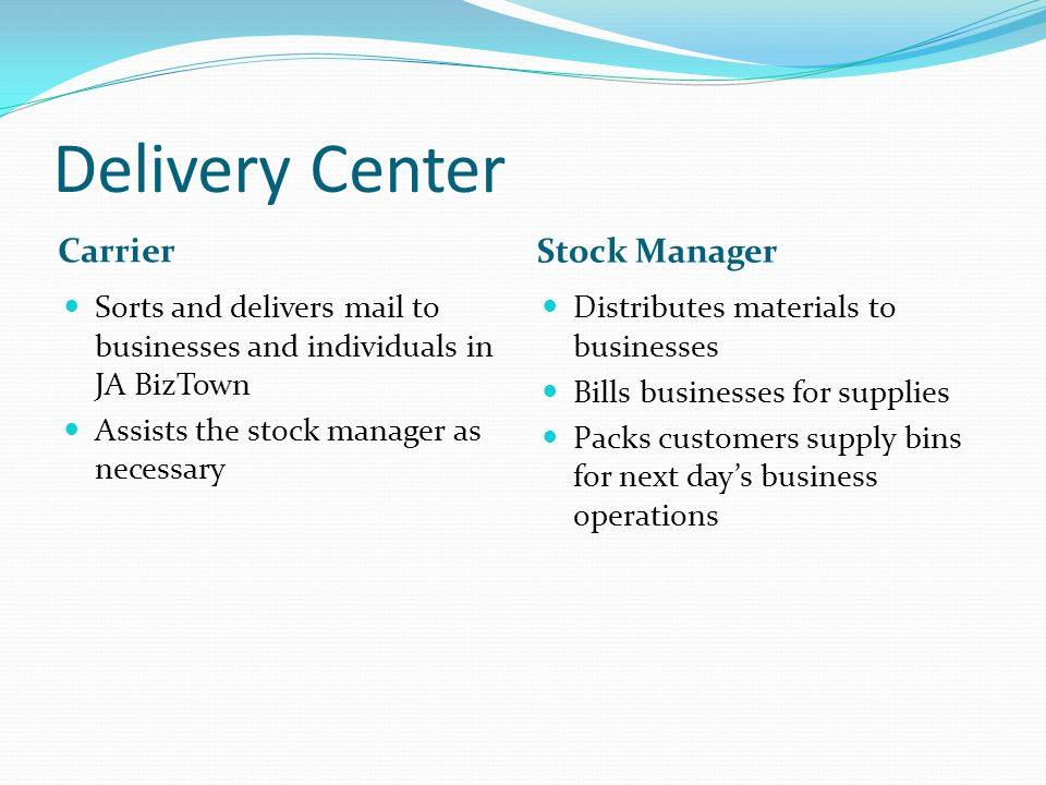 Delivery Center Carrier Stock Manager