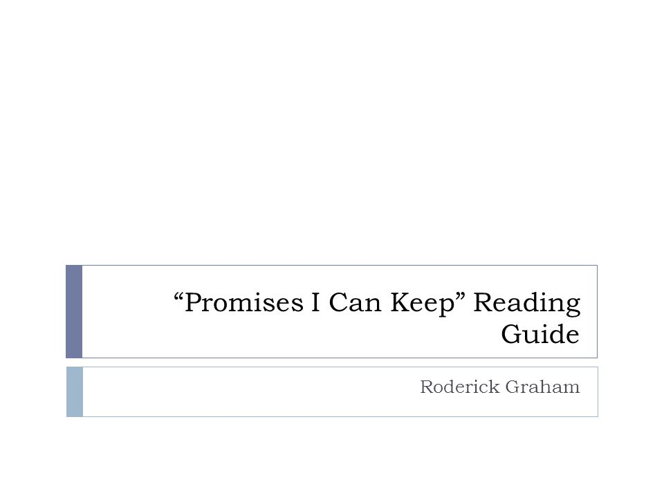Promises I Can Keep Reading Guide