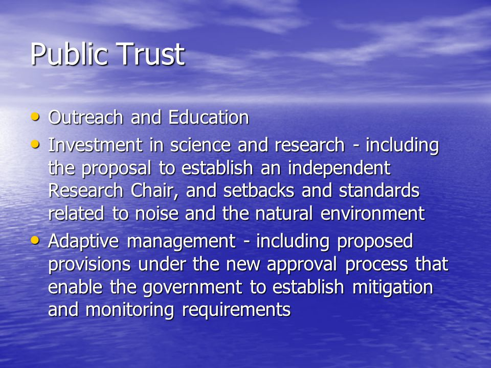 Public Trust Outreach and Education