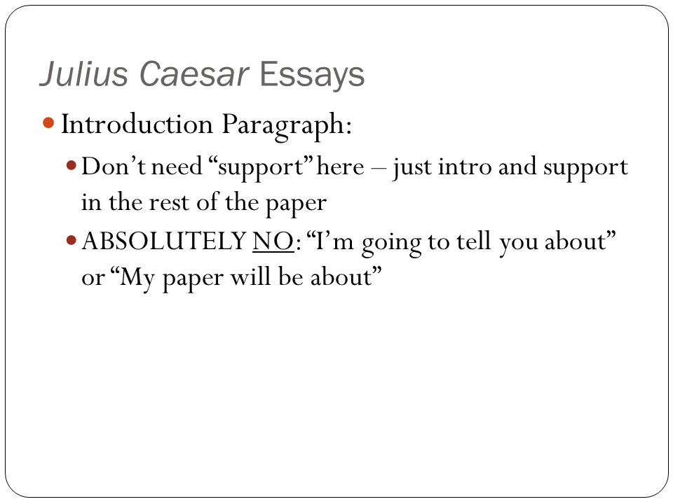 introduction for julius caesar essay
