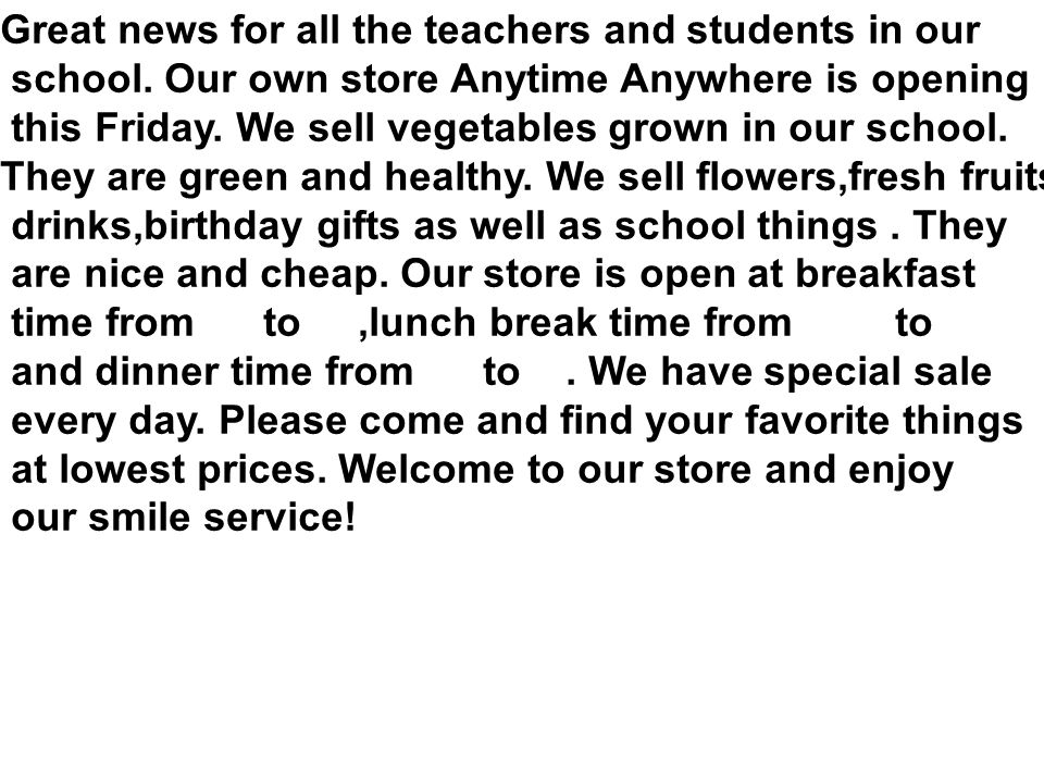 Great news for all the teachers and students in our