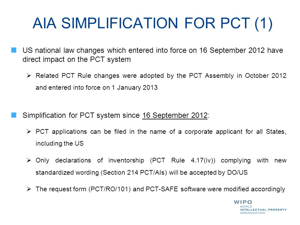 AIA SIMPLIFICATION FOR PCT (1)
