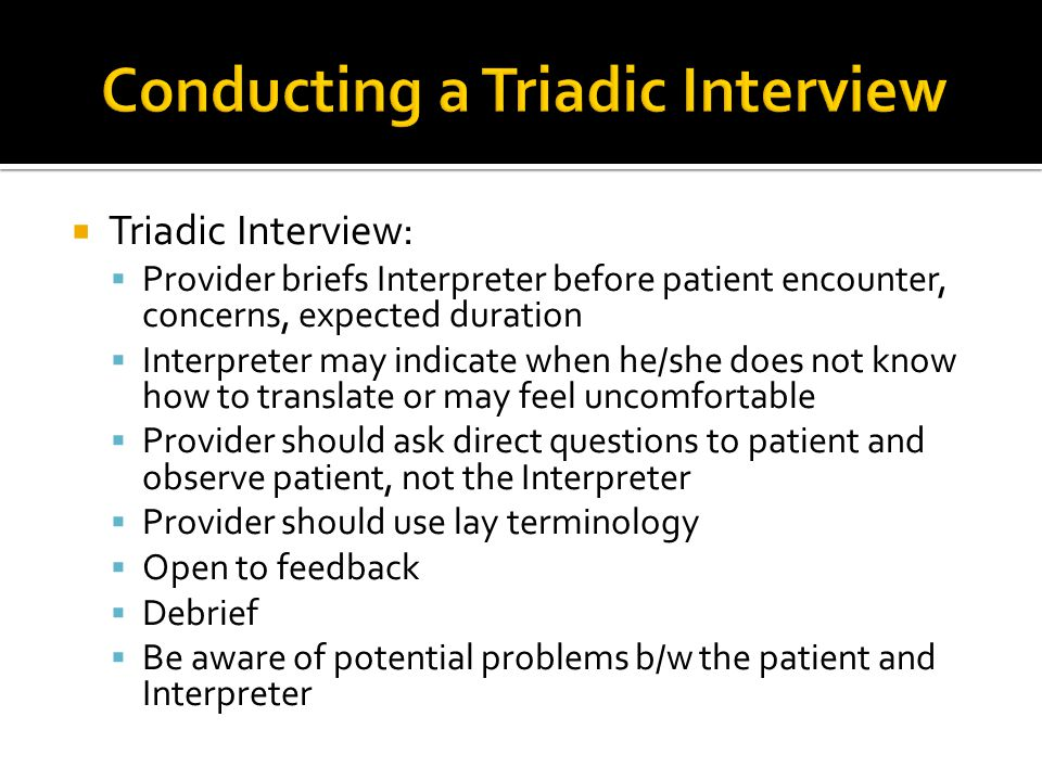 Conducting a Triadic Interview