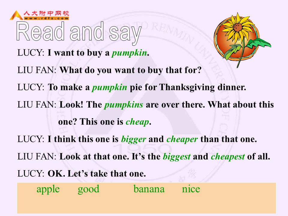 Read and say LUCY: I want to buy a pumpkin.