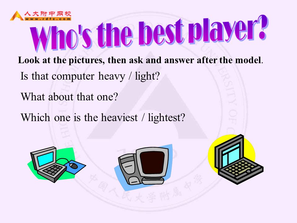 Who s the best player Is that computer heavy / light