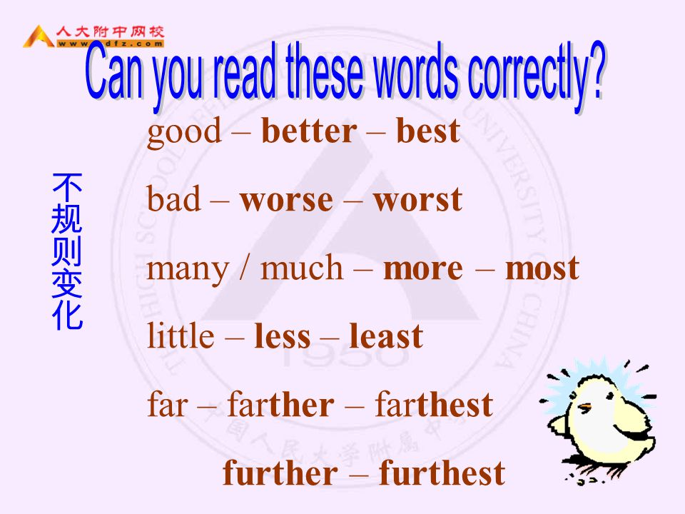 Can you read these words correctly