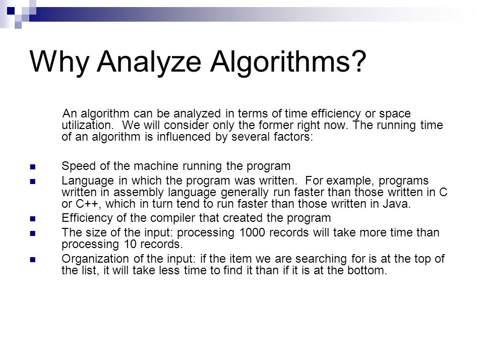 Why Analyze Algorithms