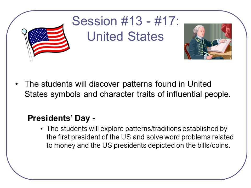 Session #13 - #17: United States
