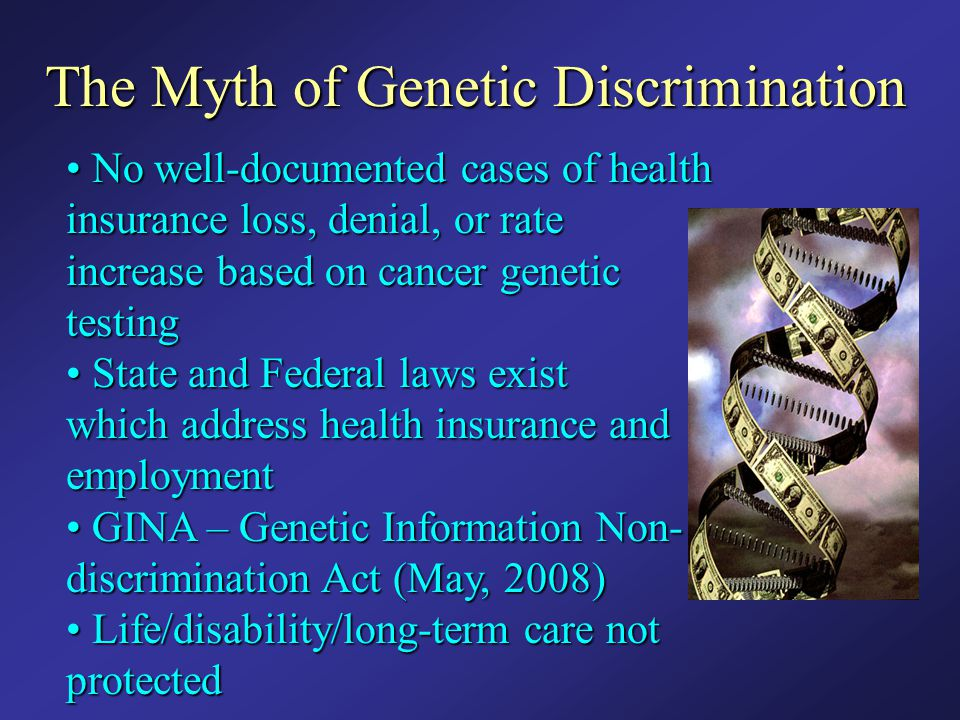 The Myth of Genetic Discrimination