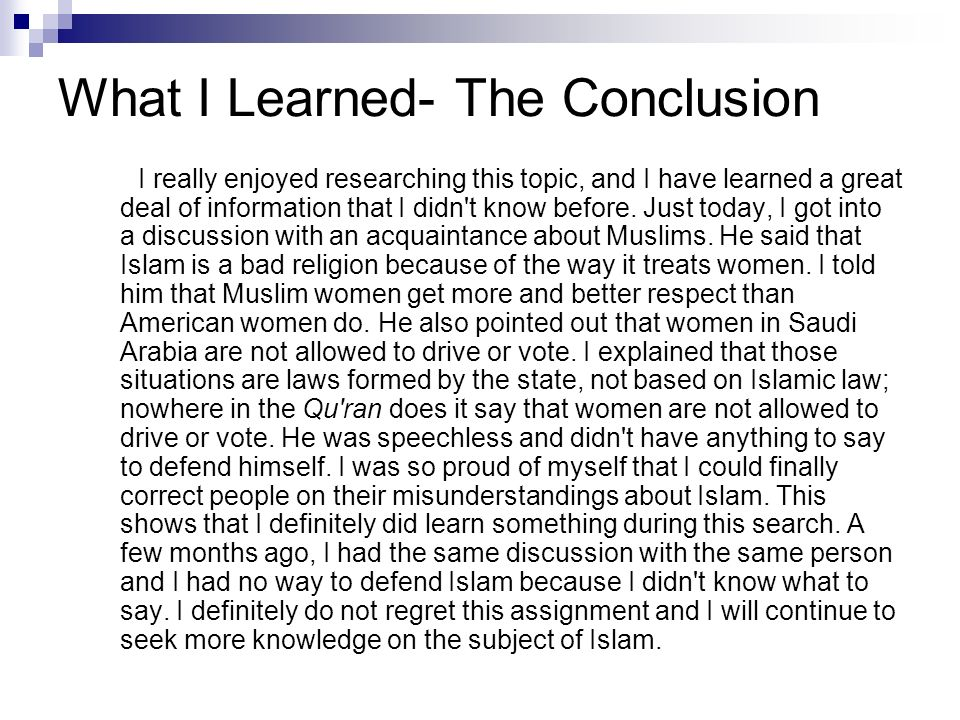 law sources of islamic law religion essay The spread of islam - islam is a major world religion its origin can be traced back to 610 ce in arabia the basis of this religion is the revelations to the prophet mohammad.