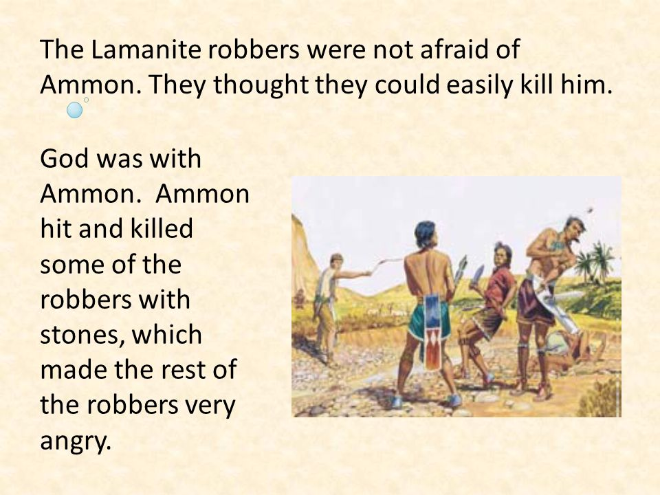 The Lamanite robbers were not afraid of Ammon