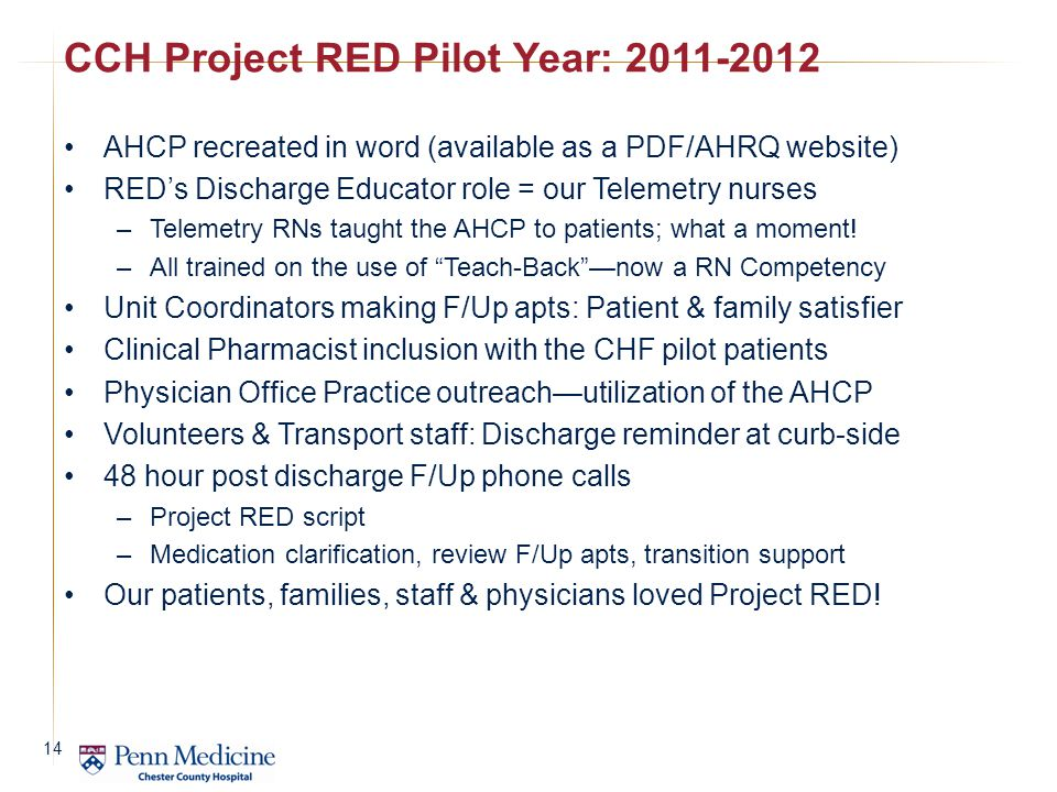 CCH Project RED Pilot Year: 2011-2012