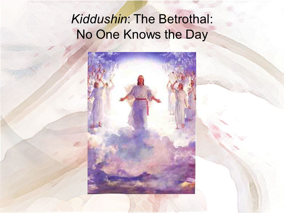Kiddushin: The Betrothal: No One Knows the Day