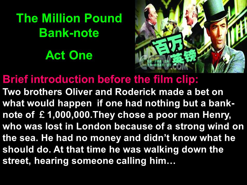 The Million Pound Bank-note