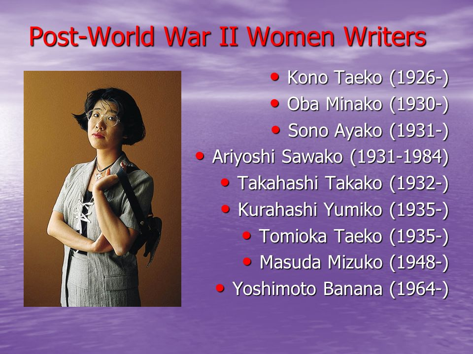Post-World War II Women Writers