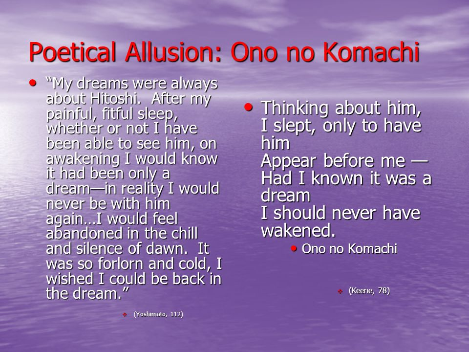 Poetical Allusion: Ono no Komachi