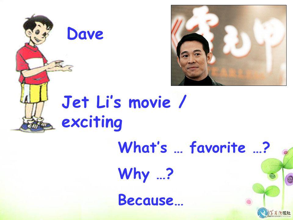 Jet Li's movie / exciting