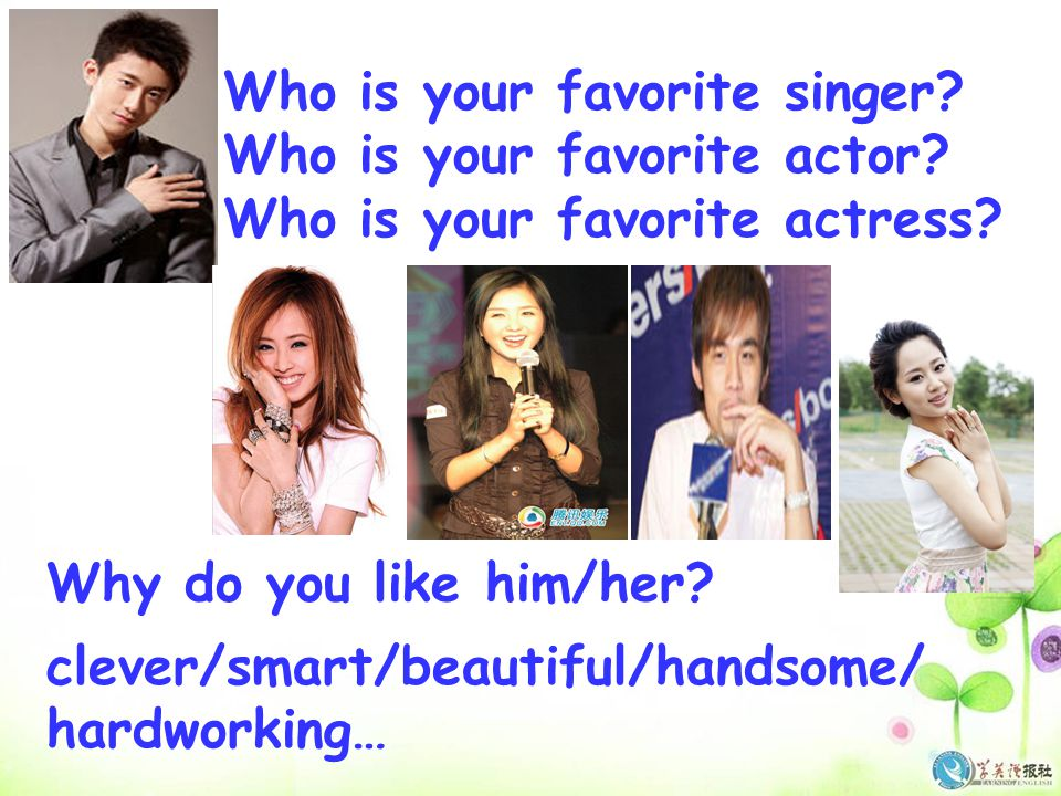 Who is your favorite singer