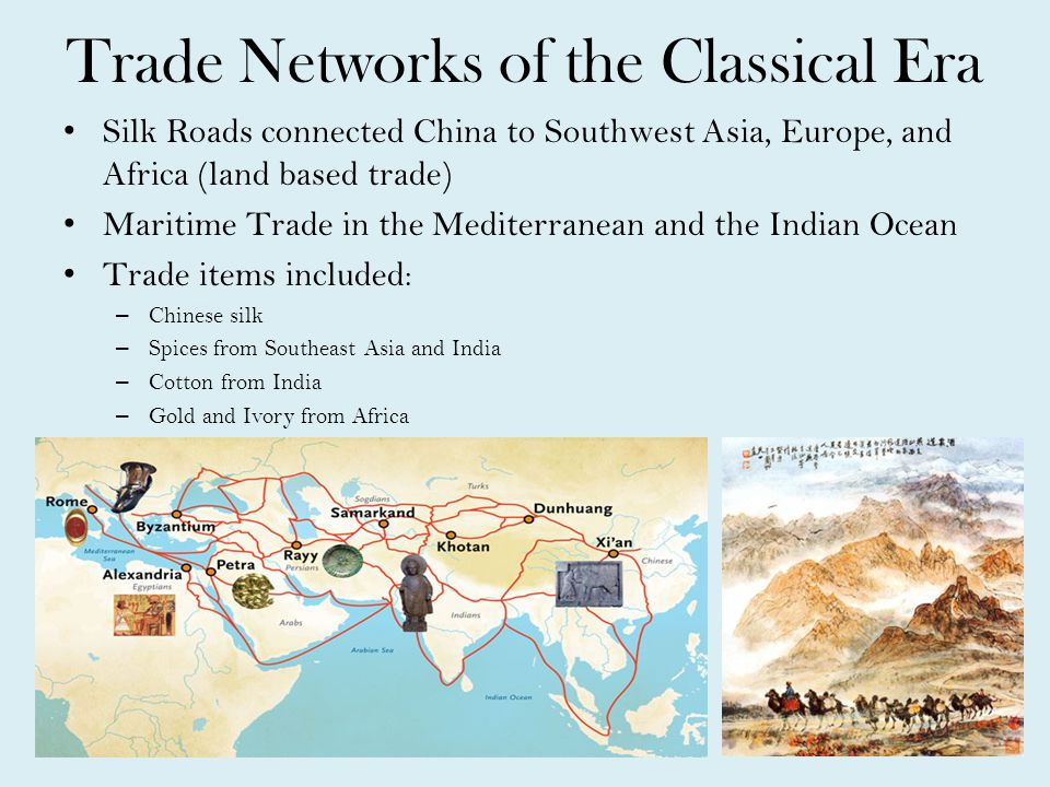 Trade Networks of the Classical Era
