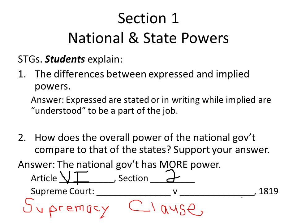 Section 1 National & State Powers