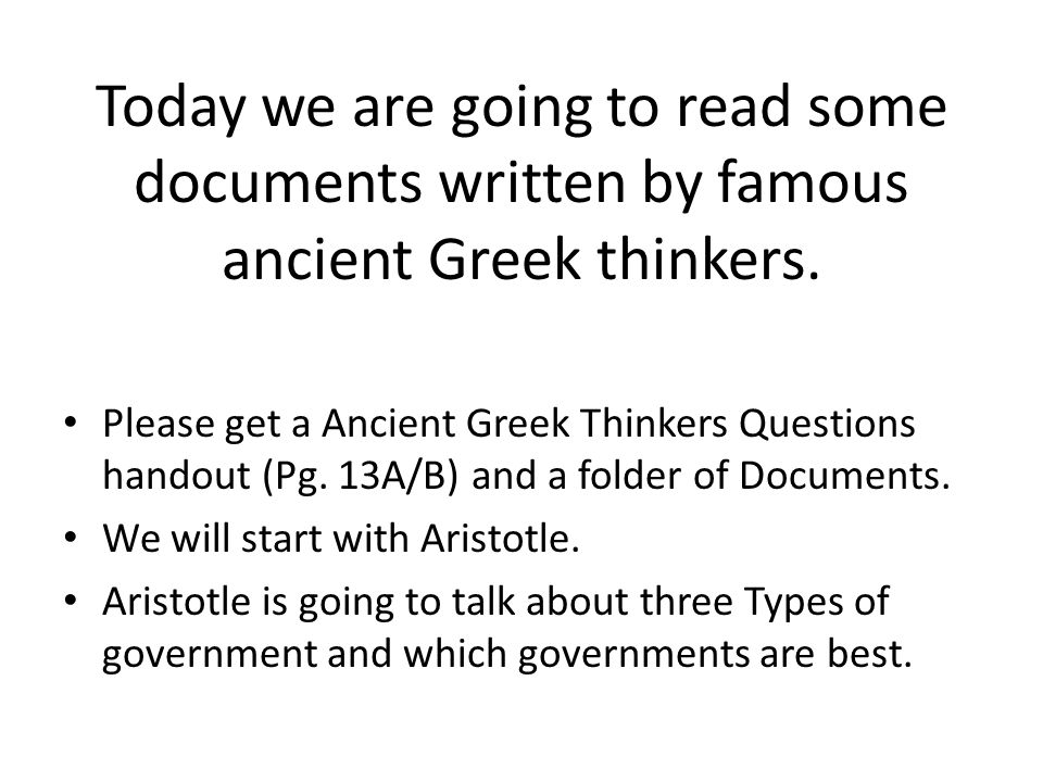 Today we are going to read some documents written by famous ancient Greek thinkers.