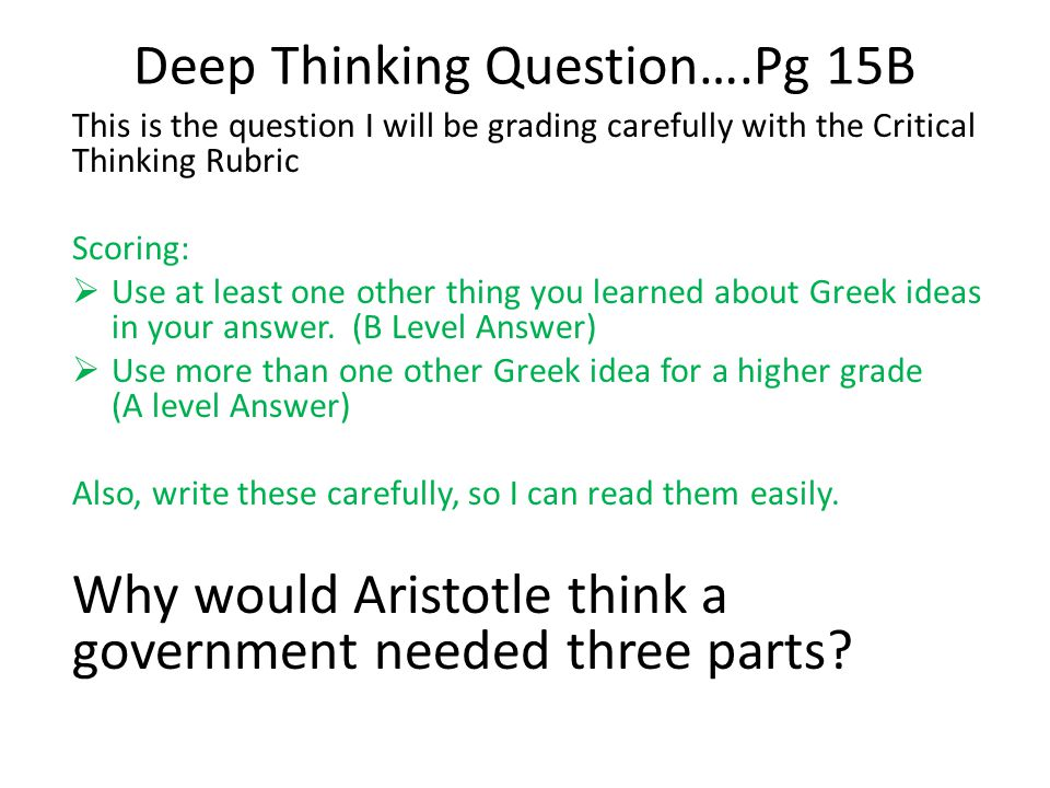 Deep Thinking Question….Pg 15B
