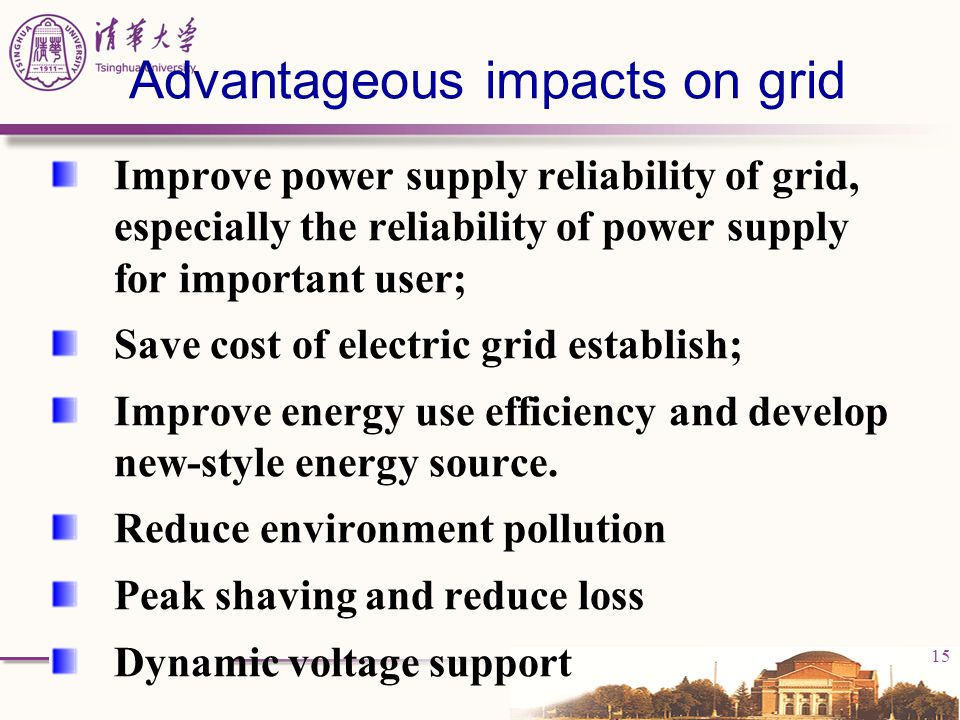 Advantageous impacts on grid