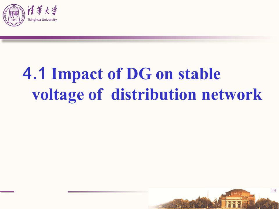 4.1 Impact of DG on stable voltage of distribution network
