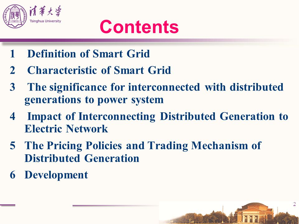 Contents 1 Definition of Smart Grid 2 Characteristic of Smart Grid