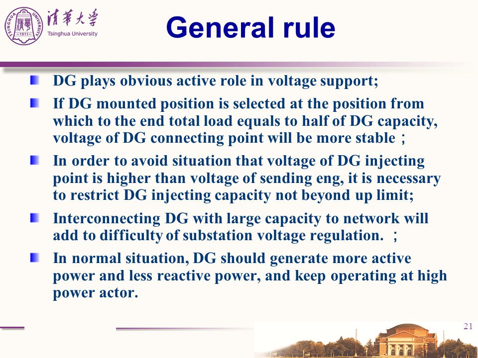 General rule DG plays obvious active role in voltage support;