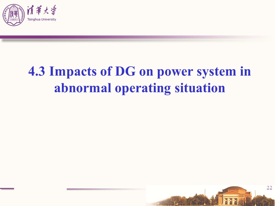 4.3 Impacts of DG on power system in abnormal operating situation