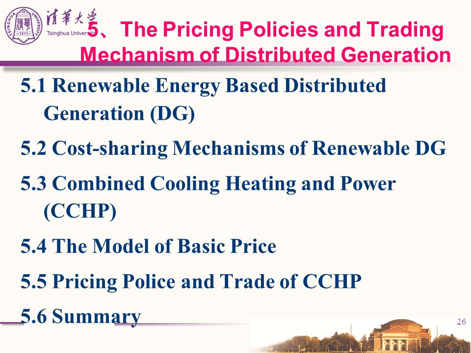 5、The Pricing Policies and Trading Mechanism of Distributed Generation