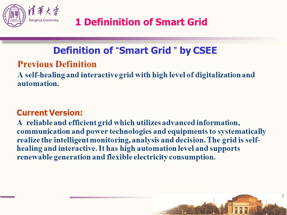 1 Defininition of Smart Grid Definition of Smart Grid by CSEE