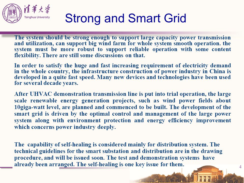 Strong and Smart Grid